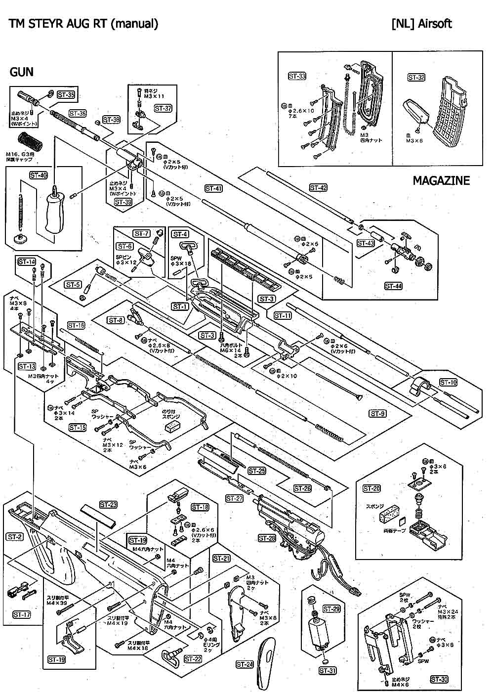 m16 lower receiver blueprints pictures to pin on pinterest